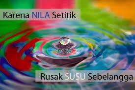 nila-setitik